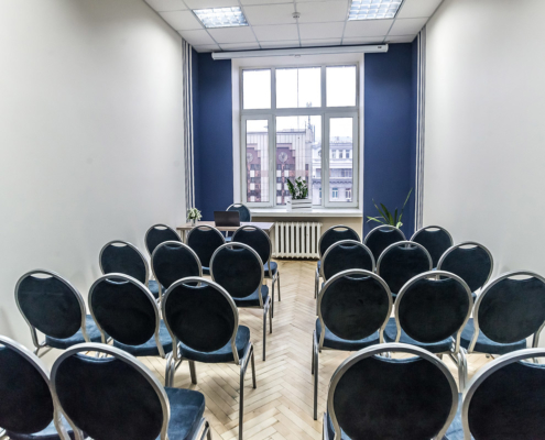 небольшой зал для конференции