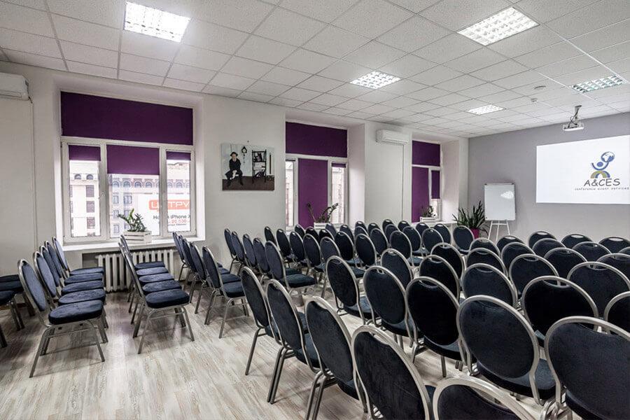 Выбираем зал для проведения семинара